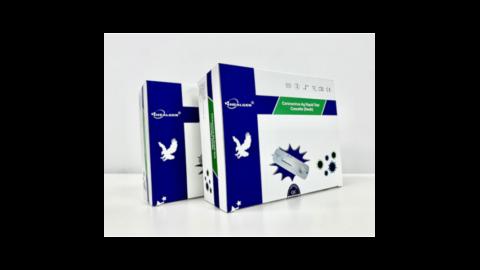 Healgen Covid-19 Antigen (Swab) Rapid Lateral Flow Test Kits - Pack Of 20